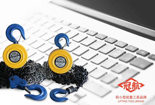 杭州冠航机械工业互联升级 订单实现定制化生产